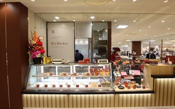 Bitは新潟伊勢丹に総菜のテークアウト店舗を開いた