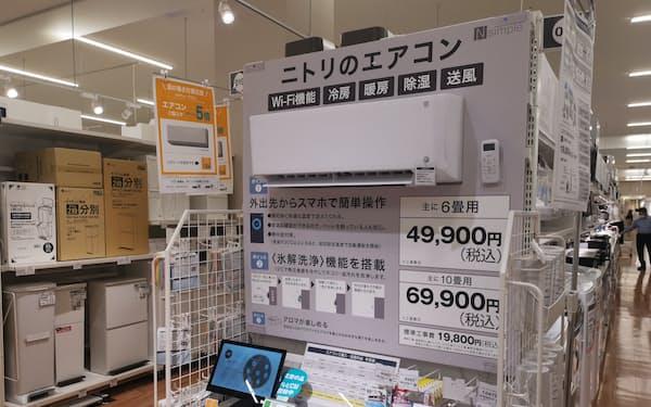 エアコンは全国販売に切り替えた