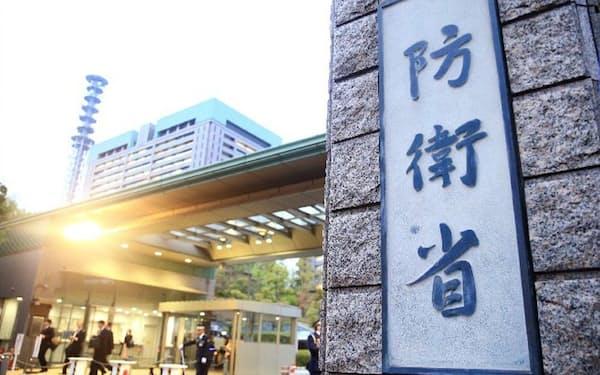 日本の安全保障環境は厳しさを増している(防衛省)