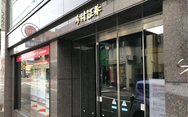 今村証券は大熊本証券と連携してビジネスマッチングの機会を設ける