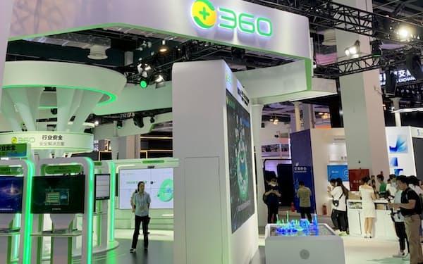 中国のネットセキュリティー大手、三六零安全科技(上海市の展示会)