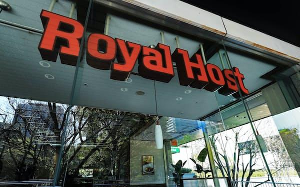 ロイヤルホストの店舗(東京・西新宿)
