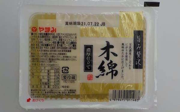 低価格商品の営業に注力し、関東のスーパーを開拓する(やまみの豆腐)