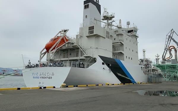 川崎重工業の水素運搬船「すいそふろんてぃあ」