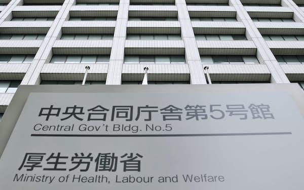 厚労省は雇用仲介サービスの整備について報告書をまとめた