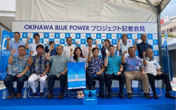 沖縄県内の観光団体などが共同で観光客へ優待サービスを始める