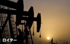 原油高もうひとつの理由 「バイデンの米国」生産停滞