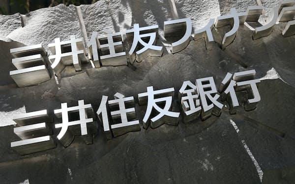 三井住友FGは米ジェフリーズ・ファイナンシャル・グループと資本業務提携を結ぶ