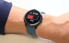 腕時計型の機器で健康管理 ResQ Band、コロナ禍で注目