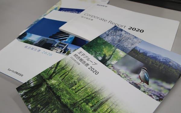 統合報告書には企業の将来を読み解くヒントが詰まっている