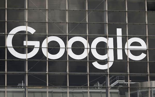 仏当局はグーグルに制裁金5億ユーロを言い渡した=ロイター