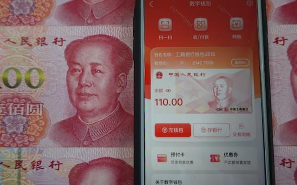 大手行のアプリ内で開設したデジタル人民元のお財布(画像の一部を修正しています)
