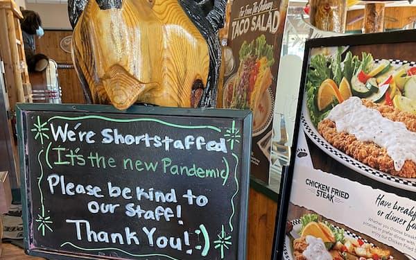 「人手が不足しています。店員に優しくして」と顧客に訴えるレストラン(カリフォルニア州サンフランシスコ郊外)