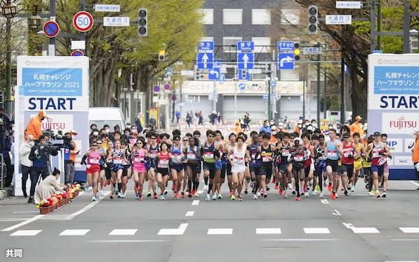 東京五輪のテスト大会となる「札幌チャレンジハーフマラソン」で、一斉にスタートする選手たち(5日、札幌市)=共同