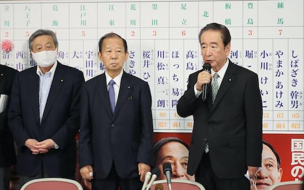 都議選で自民党は伸び悩んだ(4日、党本部。鴨下一郎都連会長㊨。中央は二階幹事長)