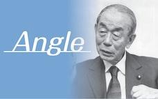 福田赳夫氏のこだわり 「赤字国債」に託した思い