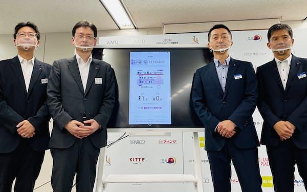 西鉄とJR九州は共同で、福岡市内への割引切符を開発(14日、福岡市)