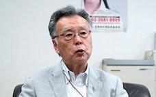 摘発減った「市場の番人」 監視委・浜田康委員に聞く