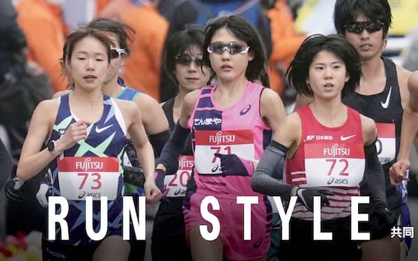 東京五輪コースでのテスト大会で走る(前列左から)一山、前田、鈴木(5月、札幌市)=共同