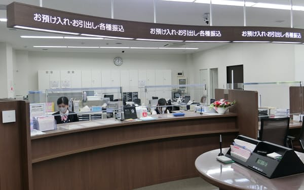 純利益トップは広島市信用組合だった(同組合の店舗、広島市)