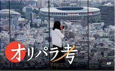 「不完全な」東京五輪、未来に何かを残すために