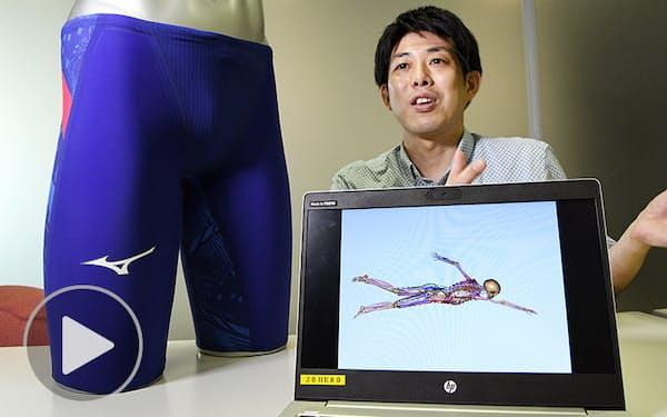 筋骨格シミュレーションを活用し、「GX・SONIC V」を開発したミズノの田中啓之さん