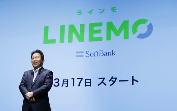 新プラン「LINEMO」を発表するソフトバンクの榛葉淳副社長(2月18日午前、東京都港区)