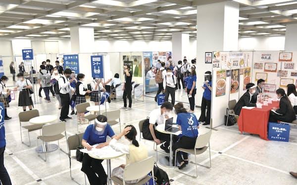 ジンジブが現役高校生向けに開いている合同企業説明会(7月12日、東京都新宿区=画像の一部を加工しています)