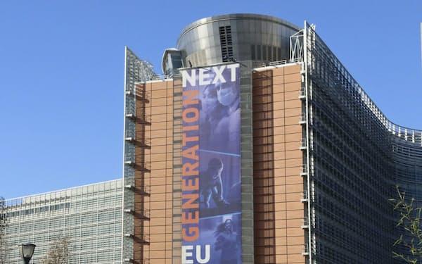 ベルギー・ブリュッセルにあるEU欧州委員会ビル=2月(共同)