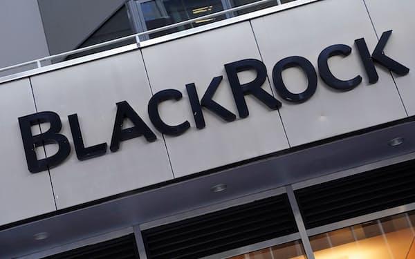 影響力が増しているブラックロックに対し、当局も監視を強めている=ロイター
