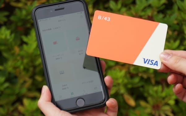 スマートバンクが提供する支出管理アプリ。プリペイドカードで決済した金額をアプリで管理できる