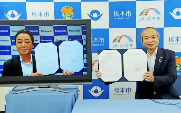 パナソニックと和歌山県橋本市の連携協定締結式(橋本市)