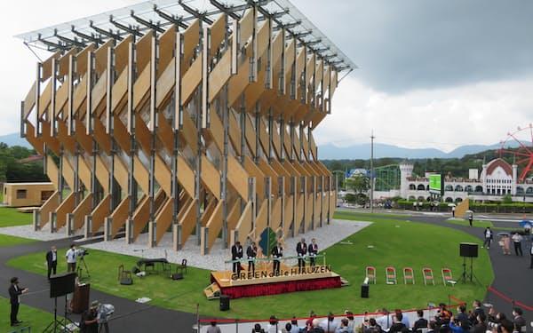 15日開かれた「GREENable HIRUZEN」のオープニング式典(手前の建物が「風の葉」)