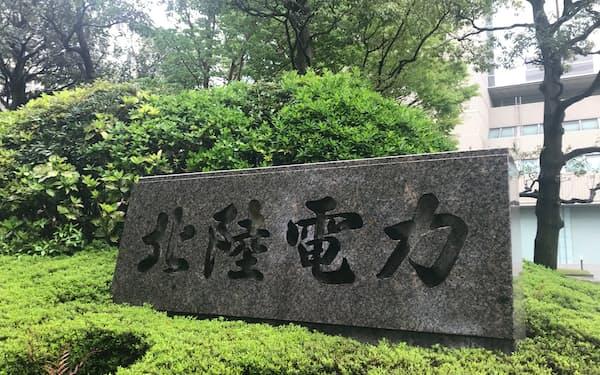 北陸電力の本社(富山市)