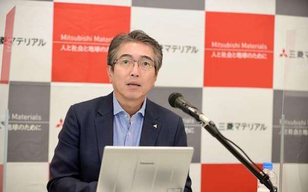 三菱マテリアルの米山恭右執行役員