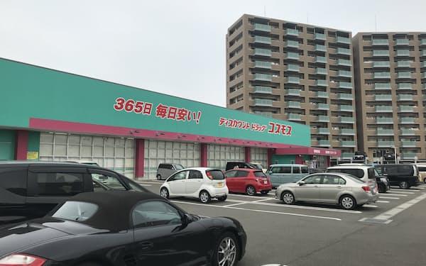 福岡県内のコスモス薬品の店舗