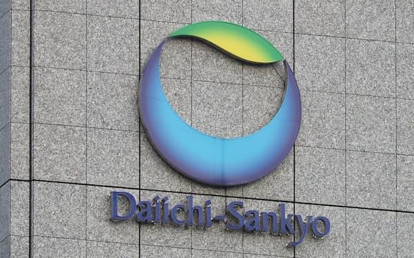 第一三共は26年3月期までの5カ年で営業キャッシュフロー9000億円を目指す