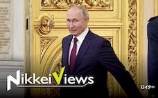 本音は「米冷欧熱」か 迷走するプーチン外交