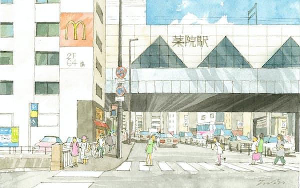 薬院駅(福岡市)周辺の風景