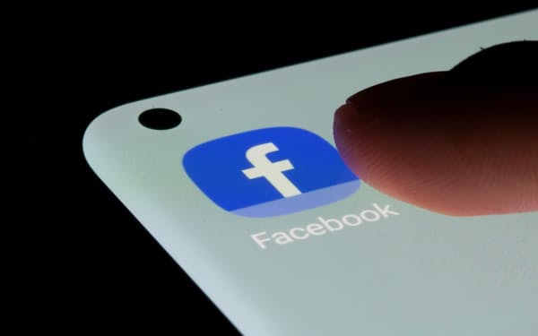 フェイスブックが米国民を主な標的にしたスパイ活動を検知したのは初めて=ロイター