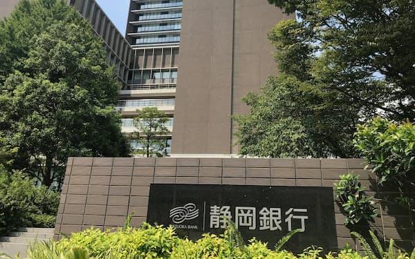 静岡銀行の本部(静岡市)