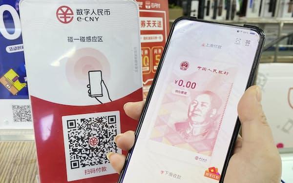 デジタル人民元アプリ(右)と専用の2次元バーコード(2020年12月、江蘇省蘇州市)=共同