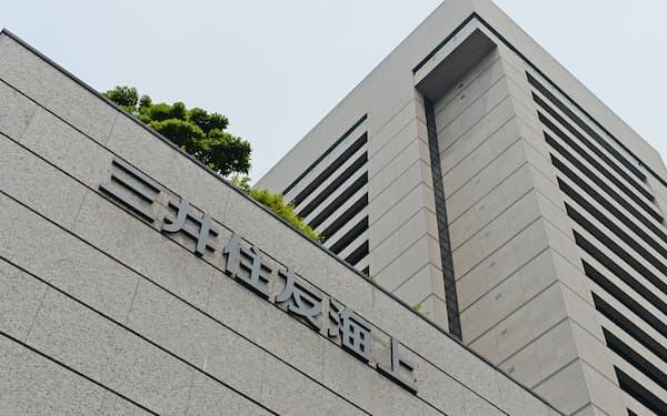 三井住友海上はAIで中小企業向け保険の料率を細分化する