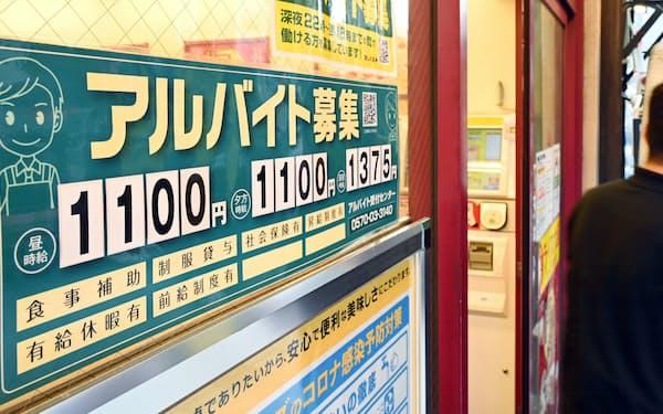 アルバイトの求人案内(東京都内)
