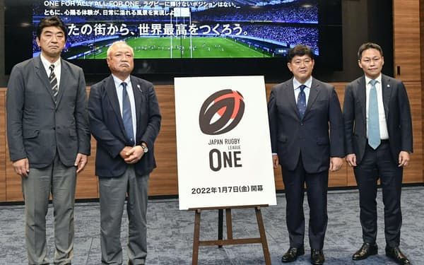 ラグビー「リーグワン」の発足記者会見後、記念撮影する日本ラグビー協会の森重隆会長(左から2人目)ら(16日午後、東京都内)=共同