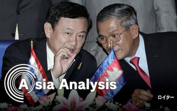 カンボジアとタイの国境未画定海域のエネルギー資源は、フン・セン首相㊨とタクシン首相(当時)が共同開発で合意していたが…(2006年8月)=ロイター