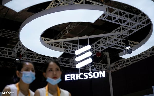 エリクソンは中国での市場シェアを失いつつある(20年11月、上海市での展示会)=ロイター