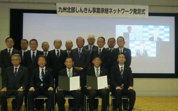 九州北部3県の13信金は事業承継支援で連携(3月、福岡市)