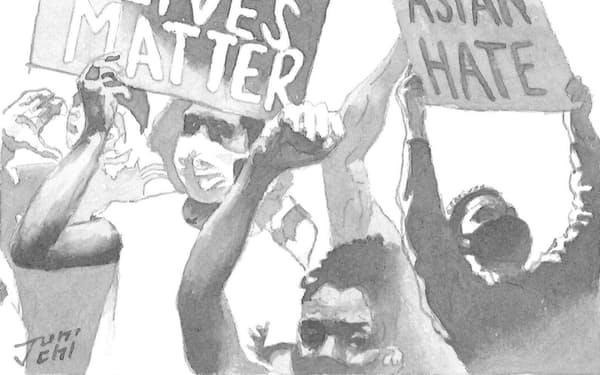 現政権による差別是正の取り組みにも注目が集まる イラスト・よしおか じゅんいち