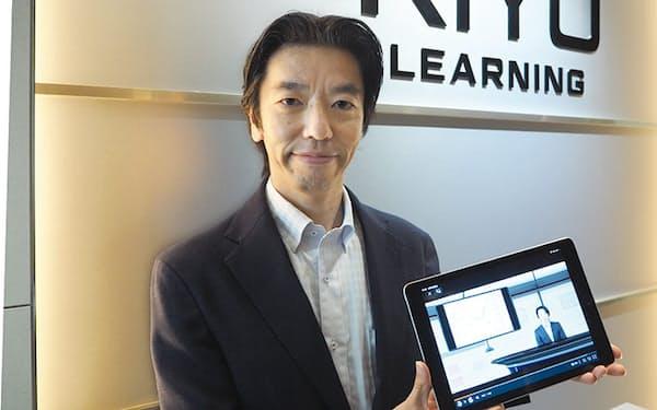KIYOラーニングの綾部貴淑社長。難関資格の取得を動画講座で支援する。低価格が売りで、コロナ禍での資格取得ニーズの高まりも追い風になっている